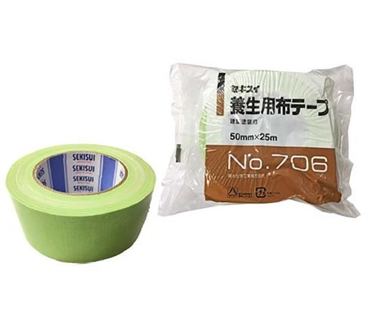 (養生テープ)セキスイ布テープ No.706