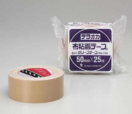 (養生テープ)寺岡ライトオリーブテープNo.150