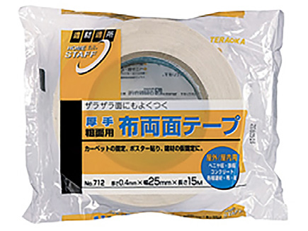 (養生テープ)寺岡布両面テープ