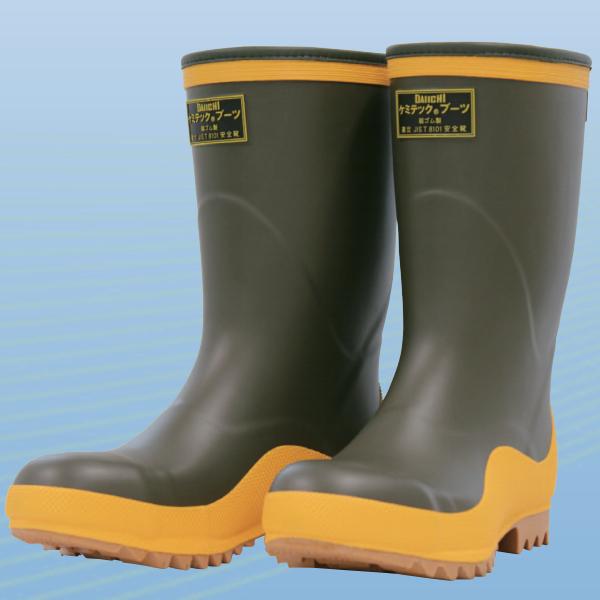 化学防護長靴